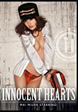 INNOCENT HEARTS [DVD]