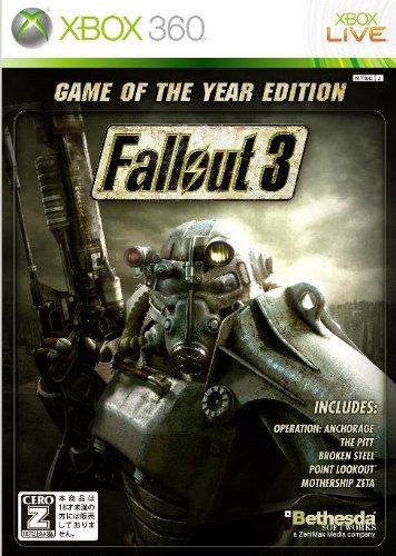 【Amazonの商品情報へ】Fallout 3(フォールアウト 3): Game of the Year Edition【CEROレーティング「Z」】