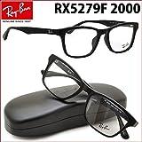 【レイバン国内正規品販売認定店】RX5279F 2000 Ray-Ban (レイバン) メガネフレーム と ブルーライトカットレンズ(度なし、UVカットつき、超撥水、クリアタイプ) のセット