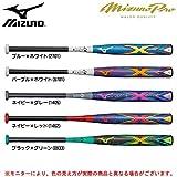 ミズノ(MIZUNO) エックス(83cm) ソフトボール用 3号用 FRP製 1CJFS30383 2701 ブルー/ホワイト 83cm/平均630g