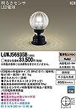 Panasonic 門柱灯(明るさセンサ)オフブラック LGWJ56935B