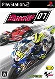 echange, troc MotoGP 07[Import Japonais]