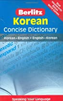 Berlitz Korean Concise Dictionary: Korean-English / English-Korean (English and Korean Edition)