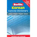Berlitz Language: Korean Concise Dictionary: Korean-English, English-Korean (Berlitz Concise Dictionary)by Berlitz
