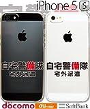 iPhone 5S ������ �����ե��� 5s ���С� iphone 5s ������ ���ޡ��ȥե��� ���ޥۥ����� ��...