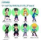J stars ワールドコレクタブルフィギュア vol.5 全8種