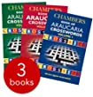 Chambers Araucaria Crossword Collection x 3 PB (Paperback) RRP �20.97