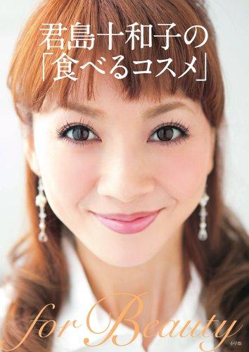 吉川十和子の画像 p1_18