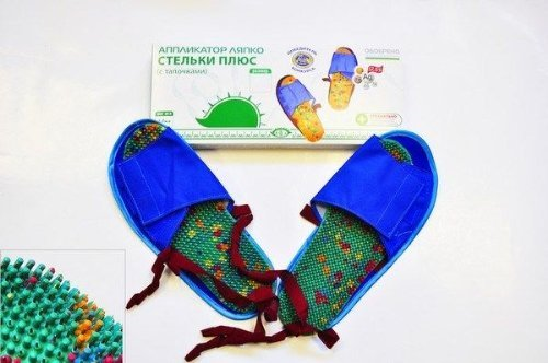 Acupuncture Foot Massager - Acupressure Applicator Lyapko Insole+ With Slippers (Size 40-43)