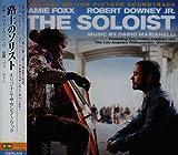 映画「路上のソリスト」オリジナル・サウンドトラック / サントラ (演奏) (CD - 2009)