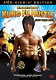 Kung Fu Hustle (Deluxe Edition) Bilingual