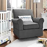 Dorel Asia The Mackenzie Microfiber Plush Nursery Rocker...