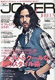 Men's JOKER GREEN (メンズ ジョーカー グリーン) 2 2010年 04月号 [雑誌]