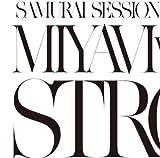STRONG(初回生産限定盤)(DVD付)