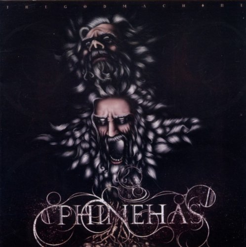 thegodmachine by Phinehas (2011) Audio CD