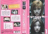 ファイティングガール Vol.1 [VHS]