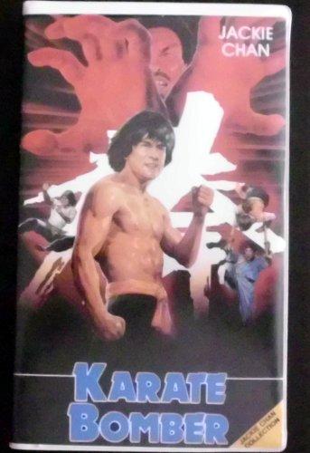 Karate Bomber [VHS]