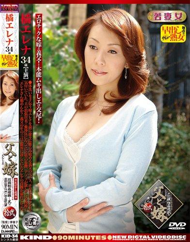近親相姦遊戯 父と嫁 其の拾弐 [DVD]