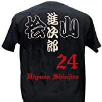 阪神タイガース 漢字選手Tシャツ Tigers 桧山進次郎選手Tシャツ (XL)