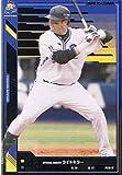 【プロ野球オーナーズリーグ】ハーパー 横浜ベイスターズ スター 《OWNERS LEAGUE 2011 04》ol08-125