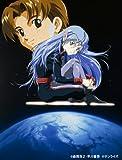 EMOTION the Best 星界の紋章 DVD-BOX