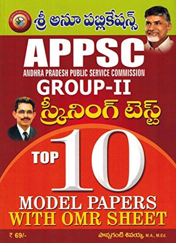APPSC Group-II Screening Test Top-10 Model Papers with OMR Sheet [ TELUGU...