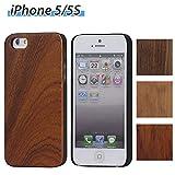 iPhone5/5S 高級天然木製+ラバー ケース wood case 上質な天然ウッド 《全6色》 ブラック×ローズウッド MS-IP5WOOD-BK-ROSE