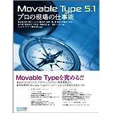 Movable Type 5.1�@�v���̌���̎d���p�r�� �E���Y�ɂ��