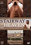 echange, troc Stairway to Heaven: Rebuilding [Import anglais]