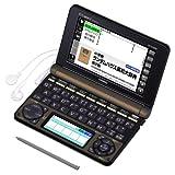 カシオEX-word 電子辞書 プロフェッショナルモデル XD-N10000