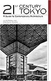 サムネイル:『21st Century Tokyo』の著者に東京の現代建築について聞いているインタビュー記事