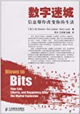 Digital Books 9787115245243 Genuine Lost City : information to change your life(Chinese Edition)