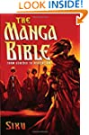 The Manga Bible: From Genesis to Reve...