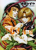 JUST!! (キャラコミックス) (キャラコミックススペシャル)