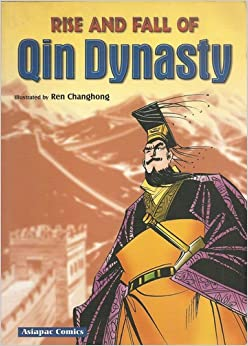 the fall of the qing dynasty Start studying decline of the qing dynasty learn vocabulary, terms, and more with flashcards, games, and other study tools.