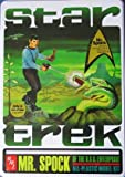 Reissue: Star Trek Mr Spock Special Tin