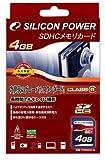 シリコンパワー SDHCメモリーカード 4GB (Class6) 日本語パッケージ 永久保証 SPJ006SDH-4G