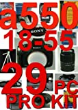 Sony DSLR-a550L 29 Piece Pro Deluxe Kit With Sony
