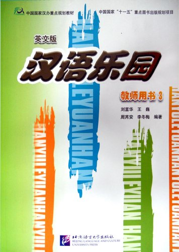 CHINESE PARADISE INSTRUCTOR'S MANUAL 3