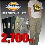 (ディッキーズ)Dickies 874 ワークパンツ/チノパン