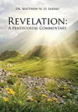 img - for Revelation: A Pentecostal Commentary book / textbook / text book