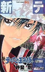 アニメ「新テニスの王子様」1月放送。OVAも地上波初放送