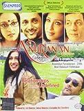 #9: Anuranan