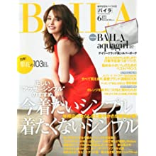 BAILA (バイラ) 2013年 06月号 [雑誌]