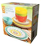Laurie Gates - 12 Piece Melamine Dinnerware Set (Yellow & Orange & Green & Blue) [並行輸入品]