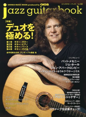 jazz guitar book