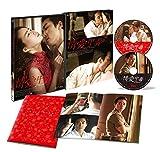 情愛中毒 豪華版 Blu-ray BOX[Blu-ray/ブルーレイ]