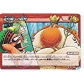 竜宮城への招待 ミラクルバトルカードダス カード OP09-70 赤 U