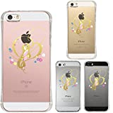 iPhone SE iPhone5S/5 対応 エアークッション ソフト クリア ケース 保護フィルム付 ラプンツェル 花