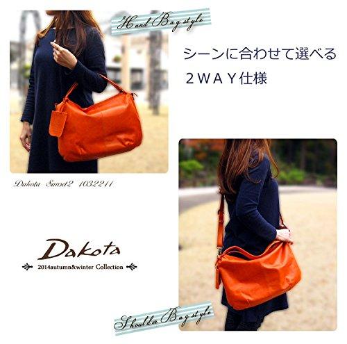 Amazon.co.jp: [ダコタ] Dakota サンセット2 2WAY ショルダーバッグ 1032211(1031228) オレンジ/34: シューズ&バッグ:通販